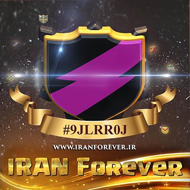 Iranforever Sit