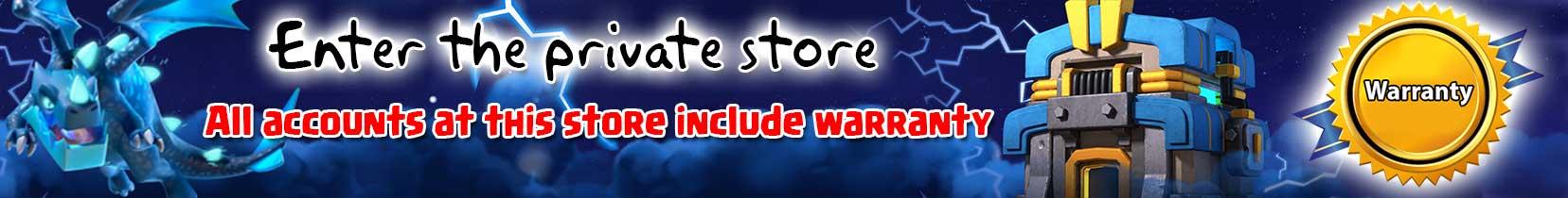 Private Store